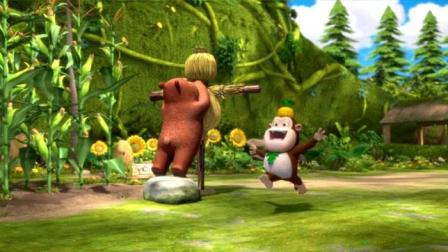 熊熊乐园  小熊大和琪琪做稻草人  争吵起来  两个小动物生起气来  别有一番风味