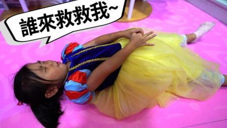 白雪公主日記 暈倒的白雪公主需要白馬王子來救救公主啊