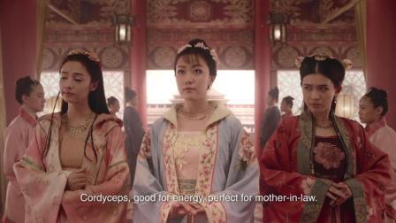 皇后没胃口, 皇帝命三个美女宫女比赛烹饪美食