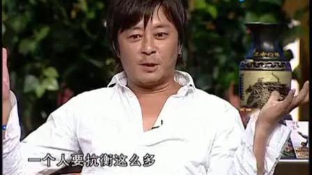 王杰上综艺节目道破娱乐圈环境, 真是水太深了
