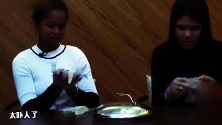 幽默观察: 两个外国美女第一次尝卤水鸭头, 吃完