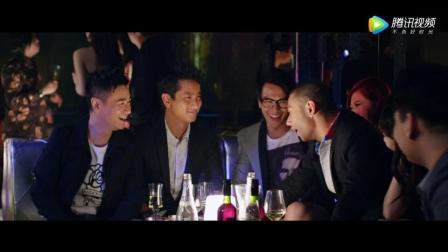 富二代去酒吧开启疯狂模式找女朋友, 相亲不料遇