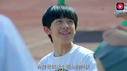跟王俊凯对戏的小姑娘, 都说她是小赵丽颖, 可爱