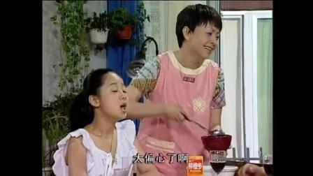 《家有儿女》杨紫吃饭整蛊后妈宋丹丹, 宋丹丹尴
