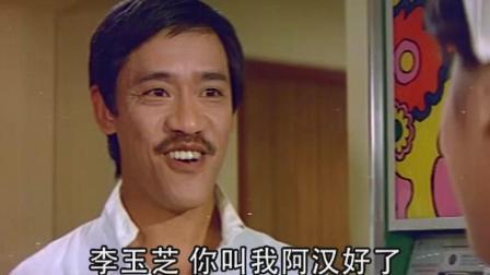 吴耀汉帮美女护士使用自动贩卖机太搞笑了