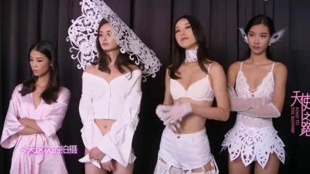6位维密美女超模中国女孩把纸衣服穿在身上, 最