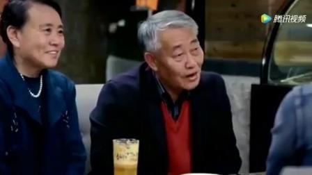 大鹏和吉泽明步结婚, 生个小黑娃, 真搞笑!