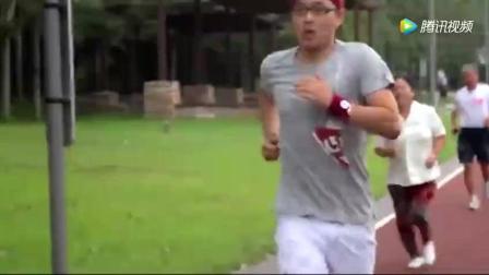 大鹏搞笑视频: 去晨跑没想到竟然被老爷爷给嘲笑