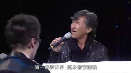 林子祥《抉择》, 又一首经典好听的粤语歌, 你听过吗 ?—综艺
