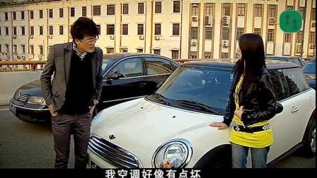 搞笑: 四川美女狂飙英语, 男子搭讪套路很深!
