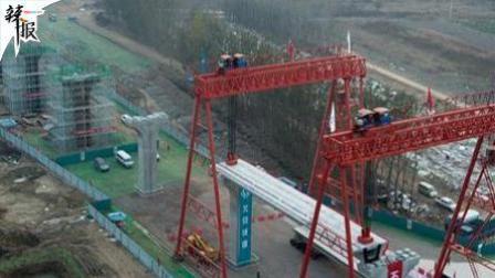 新机场架梁 上部施工阶段开始