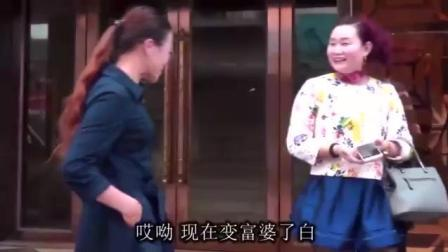 搞笑: 广西美女算命被骗