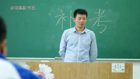 美女考试的时候想作弊, 结果搞笑了!