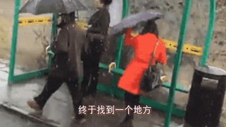 每日小葩秀: 美女在这躲雨, 结果不小心湿身了