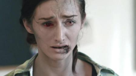 一部极其惊恐的电影, 女学生酒吧感染神秘病毒
