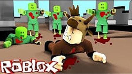 魔哒roblox虚拟世界 乐高方块人僵尸世界丧尸围城闯关