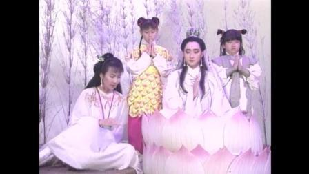 《新白娘子傳奇》觀音菩薩命小青去凡間救世林, 還是白素貞歷害