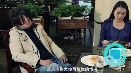陈翔六点半: 你知道什么啊就瞎答应 容易惹来杀