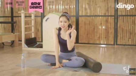 清纯可人的少女, 她也热爱健身