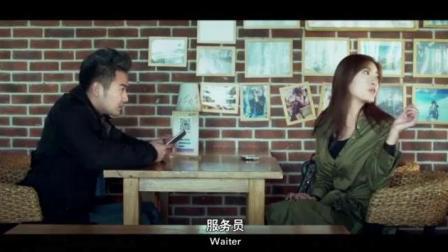郑云搞笑视频: 单身男士相亲千万要提高警惕, 美