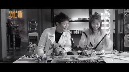 《特化师》曝主题曲MV《一个人流浪》权振东献唱