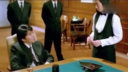 星爷来搞笑才是认真的, 赌博只是陪美女玩玩~