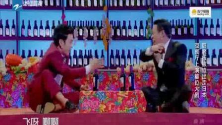 宋小宝爆笑视频《选妃》