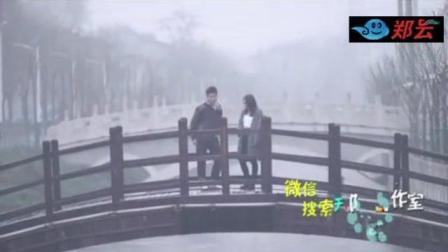 郑云搞笑视频: 美女残忍拒绝心上人, 背后真相却