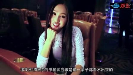 郑云搞笑视频: 土豪与美女的较量, 究竟是谁输谁
