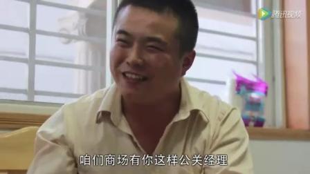 郑云搞笑视频: 英雄难过美人关 看美女销售是怎