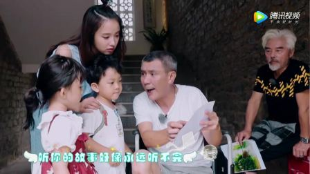 华语群星《宝贝的新朋友》综艺主题曲mv萌翻了