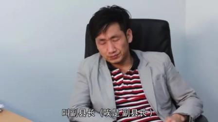 郑云搞笑视频: 郑大师请美女毕业生陪酒, 乱了乱