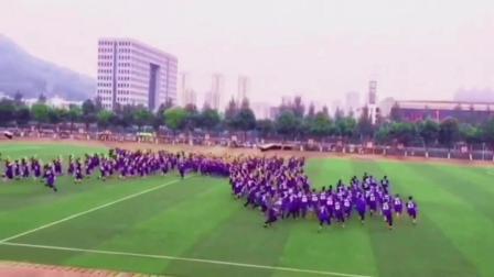 高中生课间操跳BIGBANG的舞蹈, 超级震撼