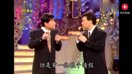 费玉清早期主持的模仿秀综艺节目, 小哥模仿堪称一绝!