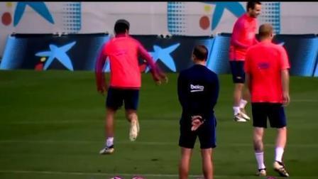 梅西、内马尔、苏亚雷斯, 球场上精彩搞笑时刻