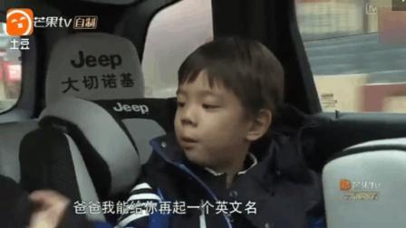 未播: 嗯哼排地位, 陈小春突然进入了霍思燕家庭