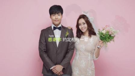 H02我爱你 婚礼电子相册韩版网络版求婚表白生日