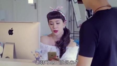 我的体育老师: 王晓晨跟活宝小男友简直就是绝配