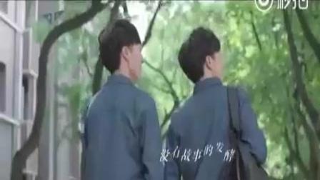 【俞敏洪为这部MV足足等了十一年】时间带走了老