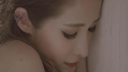蕭亞軒 – 敢傷 Dare To Love HD (MV)