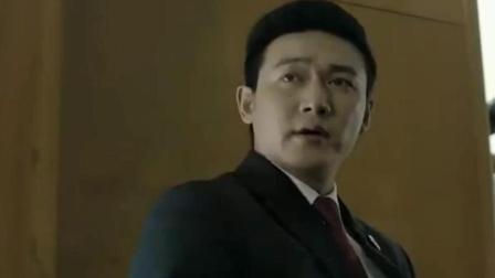 刘新建被捕全程搞笑, 比陈清泉不要太好看