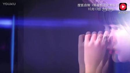 SNH48张语格freestyle嘻哈合作曲《Bee With U》MV大首播
