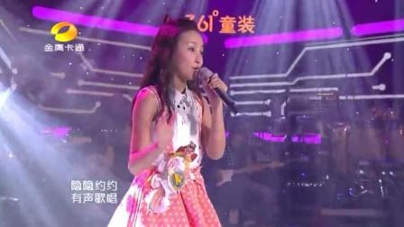 天籁童声《中国新声代》牛欣欣演唱《蝴蝶泉边