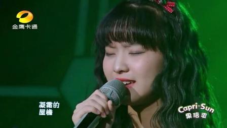 天籁童声《中国新声代》谭茜演唱《光明》现场