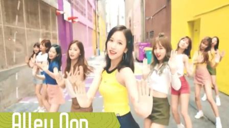 Twice新歌likey MV外景地