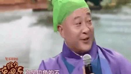 赵本山高徒赵四演绎爆笑小品, 回应前期网络热门