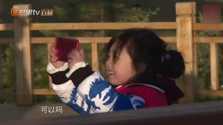 未播 陈小春: 过几天去台湾找你玩好不好? 泡芙