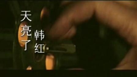《天亮了》MV所表现的事情是真实的, 以缆车坠落