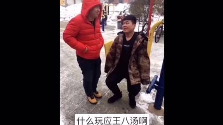 农村奇葩搞笑视频合集, 美女踩在雪上一脚一个坑