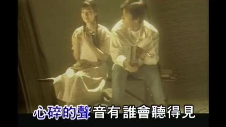 王杰 忘记你不如忘记自己 经典MV 当年声音真是天